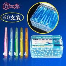 Уход за полостью рта двухтактный межзубные щетки ортодонтическая проволока зубной щетки импортные Caliber-0.6-0.7-0.8-1.0-1.2-1.5mm 60/коробка с(China (Mainland))