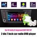 Para G/eely E/mgrand X7 GX7 EX7 carro DVD android 6.0 Wifi GPS de navegação Bluetooth Radio 7 polegada 2 din toque tela