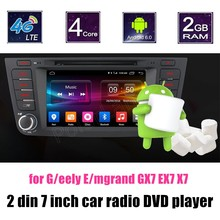 for G/eely E/mgrand GX7 EX7 X7 car DVD android 6.0 GPS navigation Wifi Bluetooth Radio 7 inch 2 din touch screen