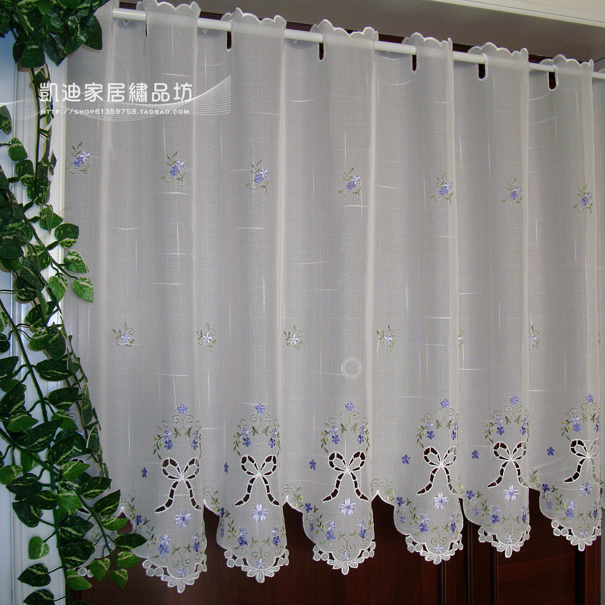 Fabric For Kitchen Curtain