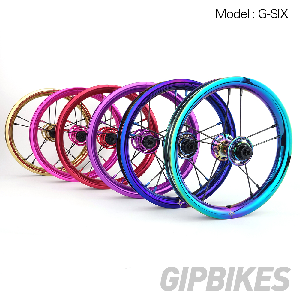 GIPSY G-SIX 12 inches Rim Anodized 7 color for KidsBicyclesGIPSY G-SIX 12 inches Rim Anodized 7 color for KidsBicycles
