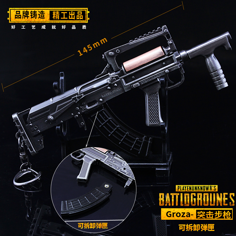Game Playerunknowns Battlegrounds 3d Keychain Pubg Pressure Cooker Keyring Saucepan Pendant Funny Kids Toy Accessories Excellent Quality Novelty & Special Use Costume Props