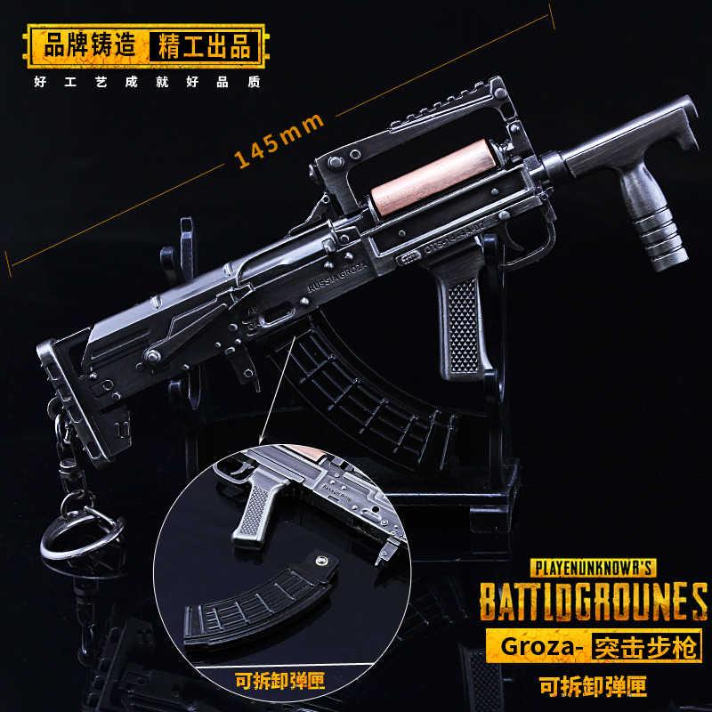 Гроза игра Playerunknown's Battlegrounds 3D брелок pubg сотейник подвеска Забавная детская игрушка пистолет питания