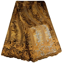 African French tulle lace