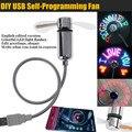 DIY USB светодиодная вспышка для самостоятельной программы вентилятор для редактирования и отображения красочных букв символ номера приветс...