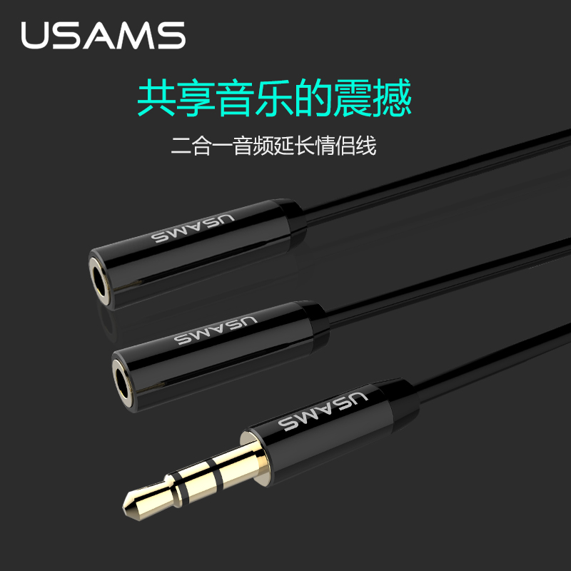 USAMS Brand 3 5mm font b Audio b font Cable Splitter 2 in 1 AUX Cable