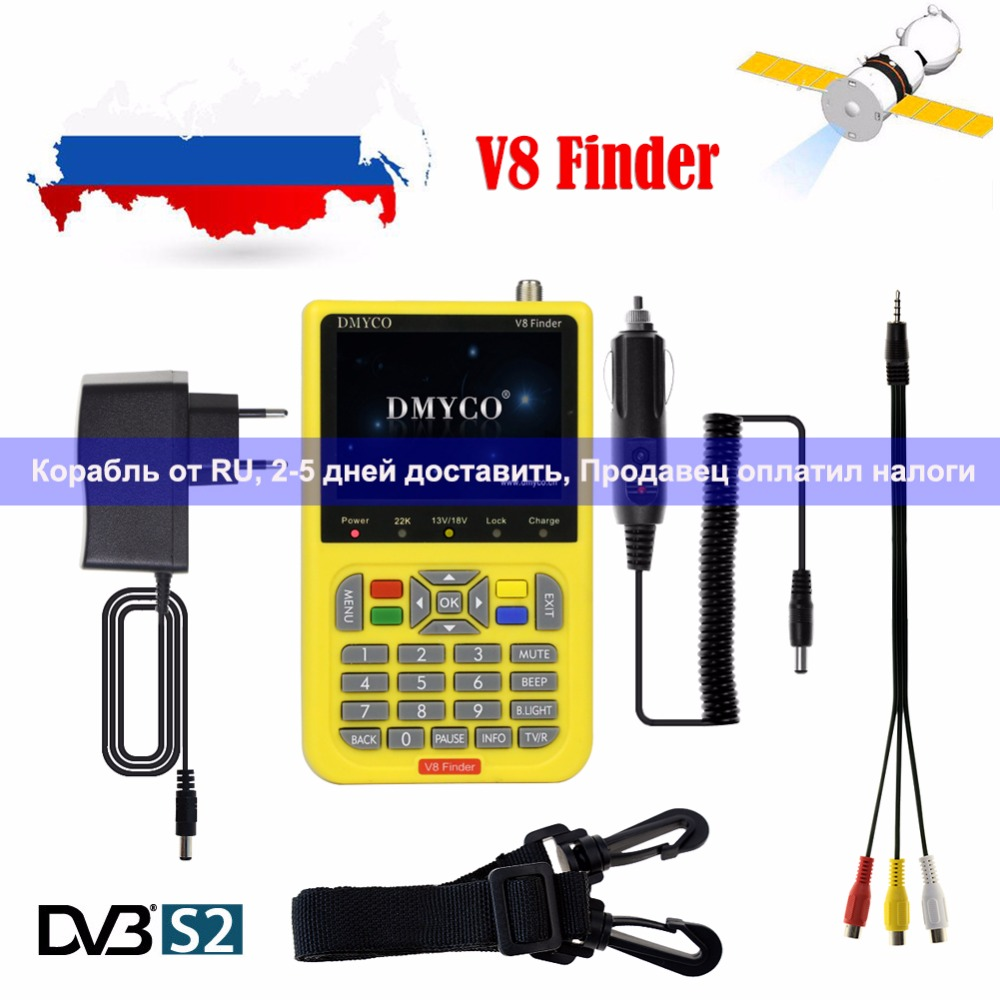 V8 Finder DVB S2 Satellite Finder 3.5 Inch LCD Display DVB-S2 lnb Tuner FTA C&KU Band Fulll HD 1080p V8 Digital sat finder Meter