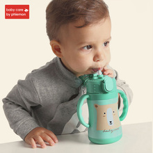 Babycare baby Stainless Steel Thermos Mug Newborn Cups With Straw Water Bottle Vacuum Flasks Handle cute cartoon Portable Kettle