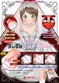 Высокое качество Япония Волшебные Глаза девственница влагалище невесты девушка 3D мультфильм аниме киска для человека, эротические игрушки для пениса оргазм мастурбация