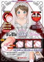 Высокое качество Япония Волшебные Глаза девственница влагалище невесты девушка 3D мультфильм аниме киска для человека, эротические игрушки...