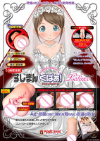 High quality Japan Magic Eyes virgin vagina bride girl cartoon 3D anime pussy for man,erotic toys for penis orgasm masturbation