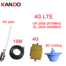 4G booster LTE 4G repeater w/ 20M cable & antenna LTE booster FDD signal amplifier 4G phone booster 4G 2500-2570mhz 2620-2690mhz