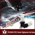 Night Lord 50pcs/lot for  Highlander front fog light PSX26W led fog light 15 SMD 5730 7.5W led fog light free shipping