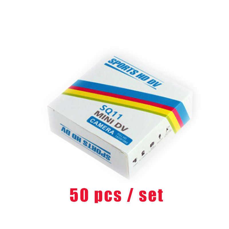 Коробки для SQ11 50 шт