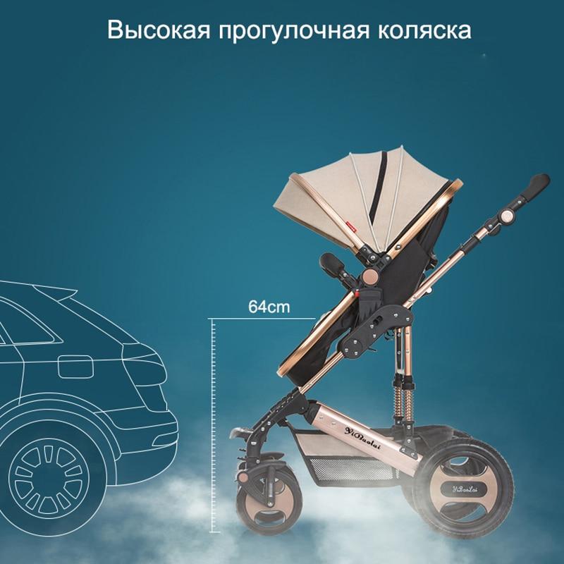 Bedora cochecito de bebé alto paisaje recién nacido plegado empuje - Actividad y equipamiento para niños - foto 2