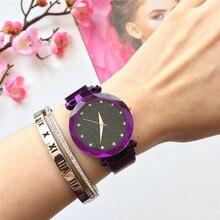 Starry Sky Roman Numeral Women Watches Fashion Luxury Elegant Magnet Buckle Vibrato Purple Ladies Wristwatch Gift Tik tok Clock