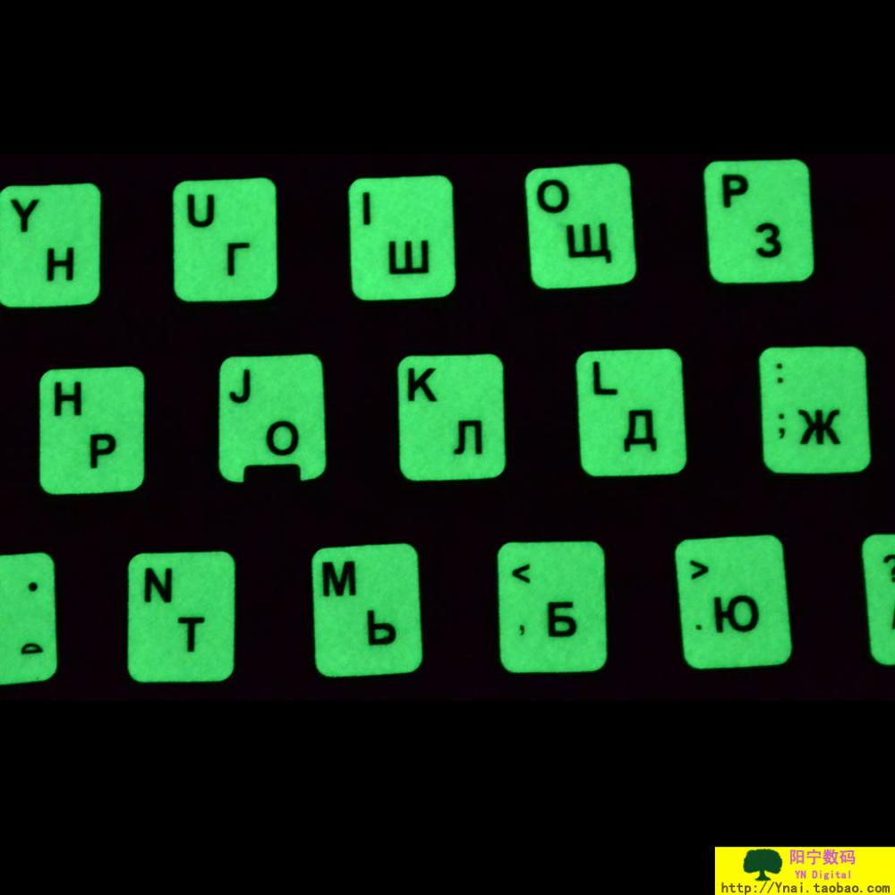 Transit Russische Tastatur transit russische tastatur hubhausdesign co