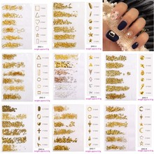 1Pack Gold Silver Tiny Hollow Triangle Square Rivet Studs Metal Alloy Nail Art Decorations 3D DIY Sticker Charms 10 Designs