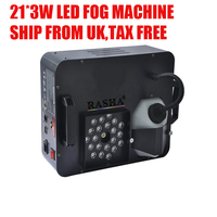 UK WAREHOUSE Tax Free 21*3W RGB LED Fog Machine Colorful DMX Smoke Machine Hazer Fazer Stage Special Effects Stage Light