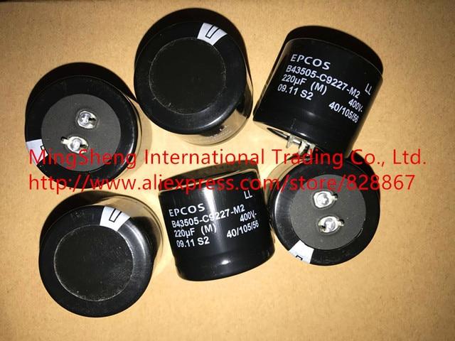 Original new 100% B43505C9227M2 B43505 C9227 M2 import electrolytic capacitor 35X30MM 220UF 20% 400V (Inductor)
