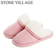 Winter Cotton Slippers Women Flats Shoes Anti-Skid Thick Bottom Women Slippers Home Warm Waterproof Plush Slippers Size 35-45