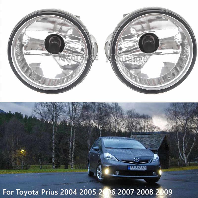 1 par de luces antiniebla delanteras para Toyota Prius 2004 2005 2006 2007 2008 2009 parachoques delantero inferior del coche Foglamps