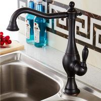 New Single Lever Kitchen Faucet With Mixer Hot And Cold Water Tap Pull Out ORB Painting