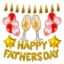 цена Happy Father's Day Balloons Suit Wine Glass Aluminum Foil Balloon Happy Father Day Balloon for Father Birthday Party Decorations онлайн в 2017 году