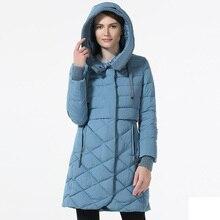 Warm Down Parka Women's Hooded Female Overcoat Medium Length Slim Bio Down Thickening Down Jacket Brand Female Coat Winter Coat