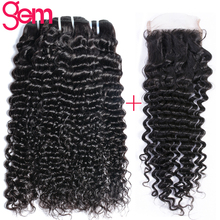 Peruvian Curly Hair With Closure 3Pcs Human Hair Bundles & 1pc Free Part Closure 4Pcs/Lot GEM Hair Products Non Remy Hair Weave(China)
