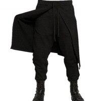 INCERUN Fashion Pantalon Mid Elastic Waist Patchwork Solid Trousers Leisure Stylish Men Autumn Punk Style Drawstring