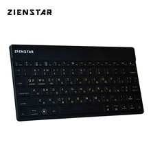 Zienstar russe/Ukraine clavier sans fil Bluetooth 3.0 avec 7 couleurs rétro éclairé pour IPAD, MACBOOK, ordinateur portable, ordinateur et tablette
