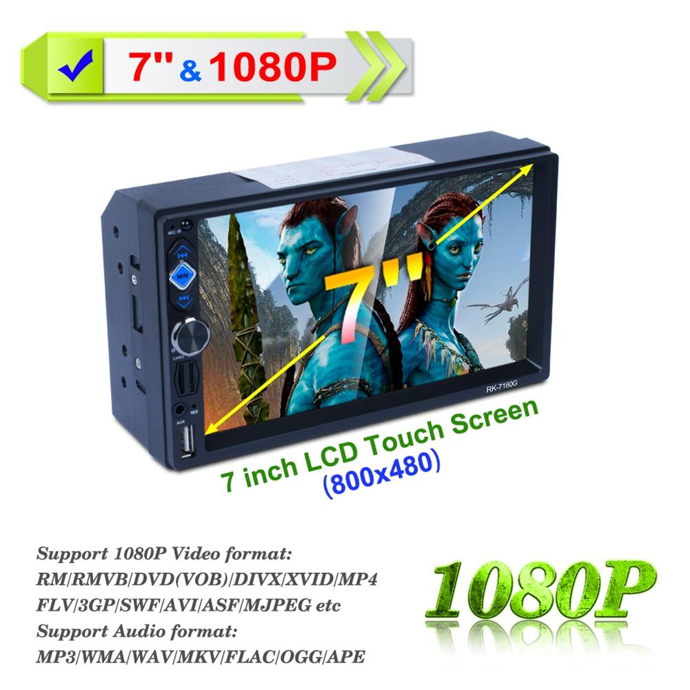 7″ Full HD 1080P GPS Navigator Bluetooth 7160G Car MP5 Player AM/FM