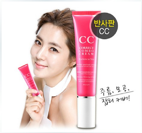 2016 Sale Ageless South Korea Authentic Mizon Perfect Combination Anti radiation Cc Frost Resist Radiation Beauty