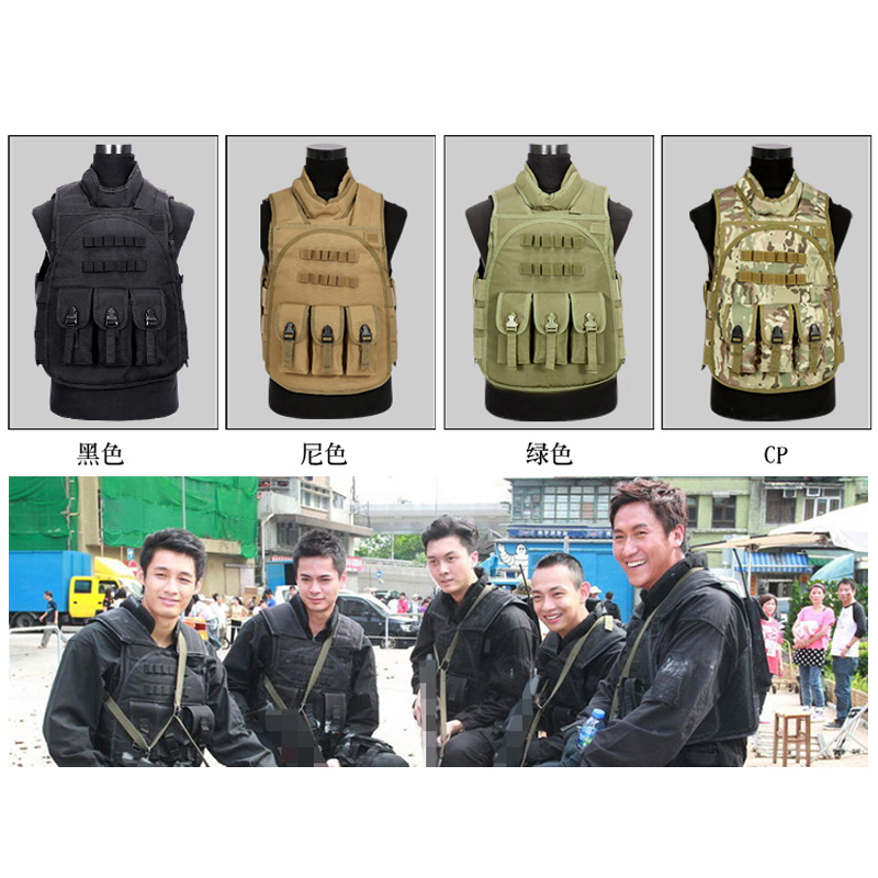 Four high-quality Hong Kong Flying Tigers Army fans tactical vest bulletproof vest real CS field protective equipment