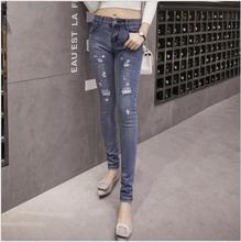 2017 autumn and winter women's new Korean hot drill hole women's elastic jeans fashion Slim was thin feet down trousers