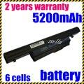 Batería del ordenador portátil para acer aspire 3820 4820 5820 4745 jigu 4553 4625 4820 4820G 7250 7745 7739 5745 AS10B75 AS10B73 AS10B7E