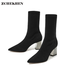 Women Sexy Elastic Sock Boots Booties Pointed Toe Pumps