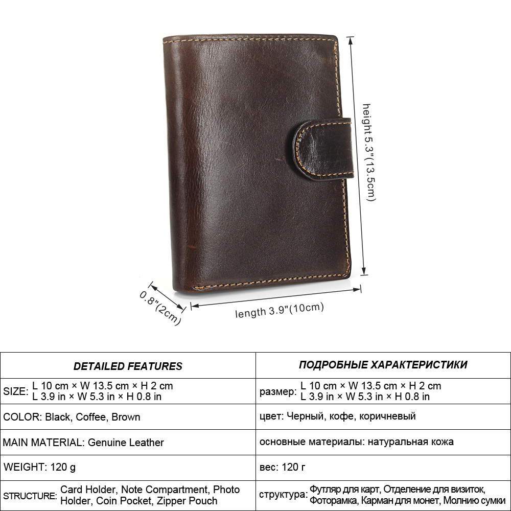 MISFITS Vintage Men Wallet Genuine Leather Short Wallets Male Multifunctional Cowhide Male Purse Coin Pocket Photo Card Holder Men Men's Bags Men's Wallets cb5feb1b7314637725a2e7: Brown|Coffee|Dark Brown|black