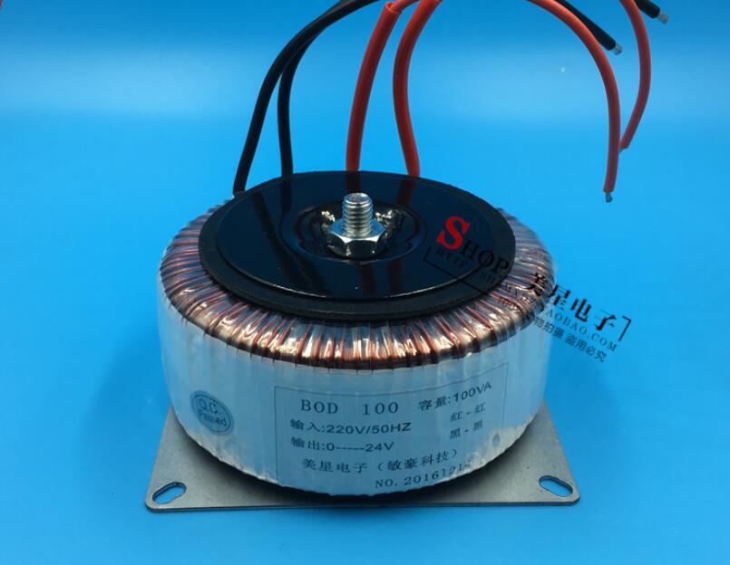 24V 4V Ring transformer 100VA 220V input copper custom toroidal transformer for Monitoring power transformer24V 4V Ring transformer 100VA 220V input copper custom toroidal transformer for Monitoring power transformer