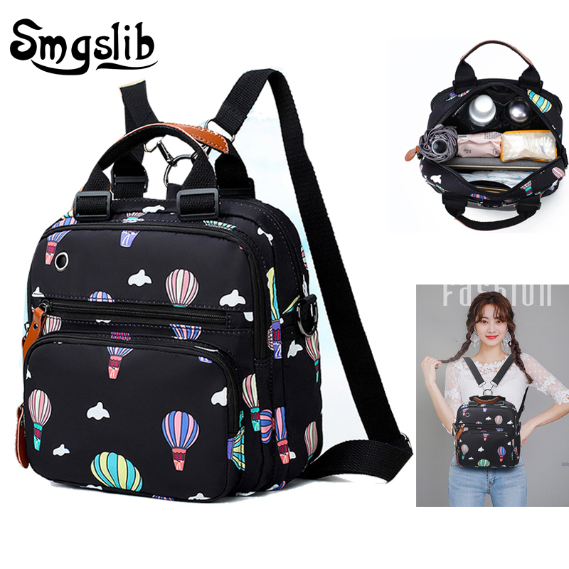 Baby Diaper Bags Large Capacity Organizer Mummy Maternity Travel Backpack Nappy Waterproof Nursing Bag Wet Bag For Baby Stroller
