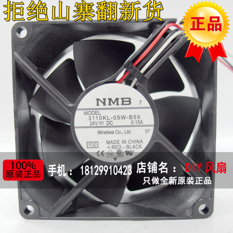 NEW NMB MAT Minebea 3110KL 05W B59 8025 0.15A 24V Frequency converter cooling fan