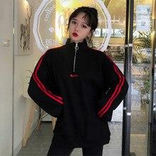 原宿ファッション長袖平行棒ストライプ女性パーカー手紙刺繍高襟ジッパー女性プルオーバースウェットシャツ