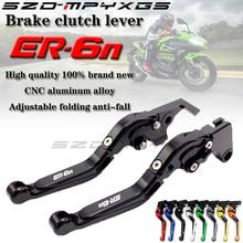 цены на High quality CNC foldable adjustable motorcycle brake for KAWASAKI ER6N ER-6N clutch handle 2009 2010 2011 2012 2013 2014-2015  в интернет-магазинах