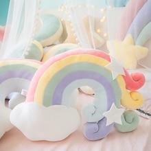 Fantastic sky series Pillow stuffed Moon shooting star & Rainbow plush toys soft shell cushion baby sleeping Pillow home decor