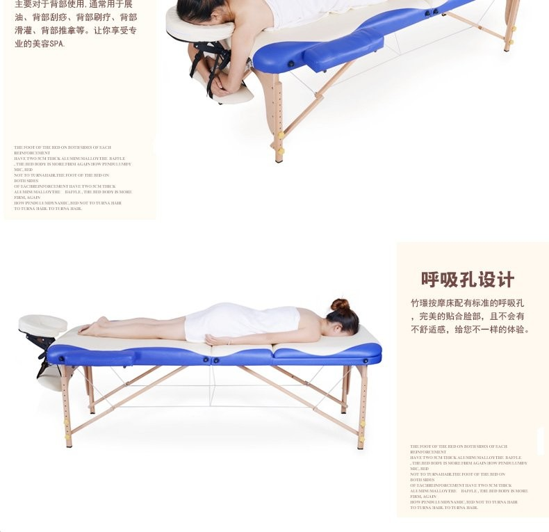 wooden-massage-table-22