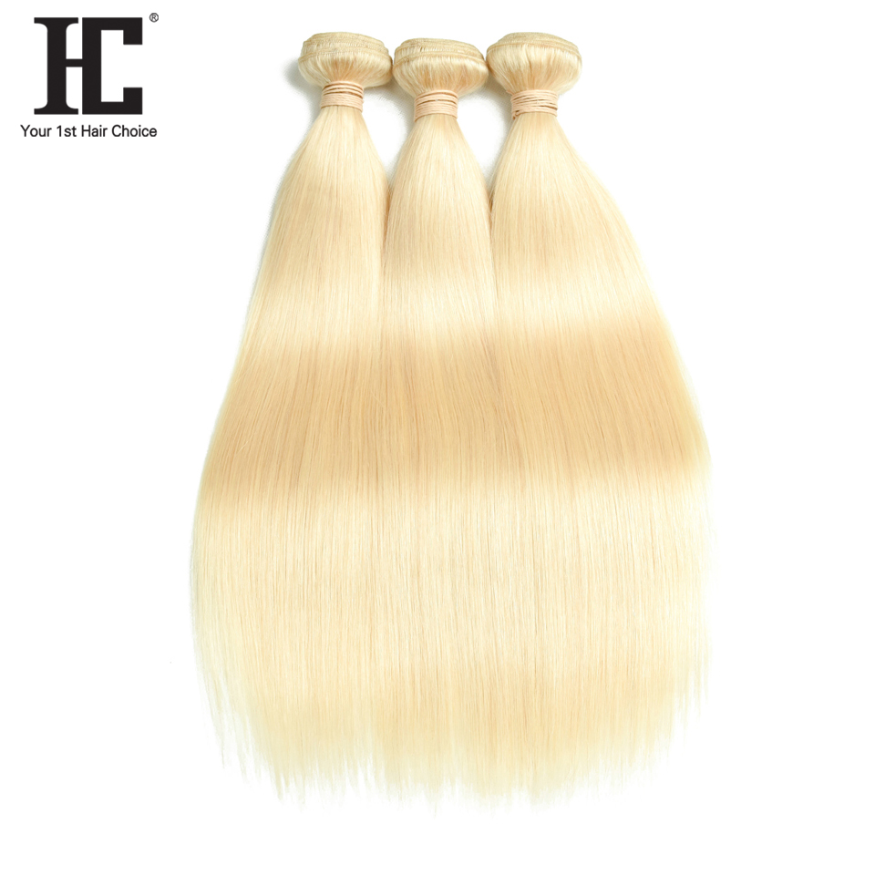 HTB1CwNqXl1D3KVjSZFyq6zuFpXaY HC 613 Bundles With Frontal Blonde 3 Bundles With 13X4 Closure Remy 613 Brazilian Straight Human Hair Weave Bundles With Frontal