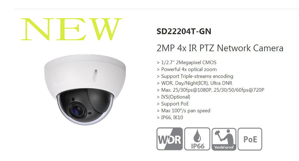 Free Shipping DAHUA 2016 Security Camera IP Camera 2MP Full HD Mini Network PTZ Dome Camera