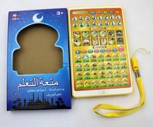 ԱՆՎ SAԱՐ վաճառք արաբական խաղալիք պլանշետի ուսուցման մեքենա ՝ արաբական Ղուրան ՝ սովորելով մեքենա Երեխաների համար սովորեք