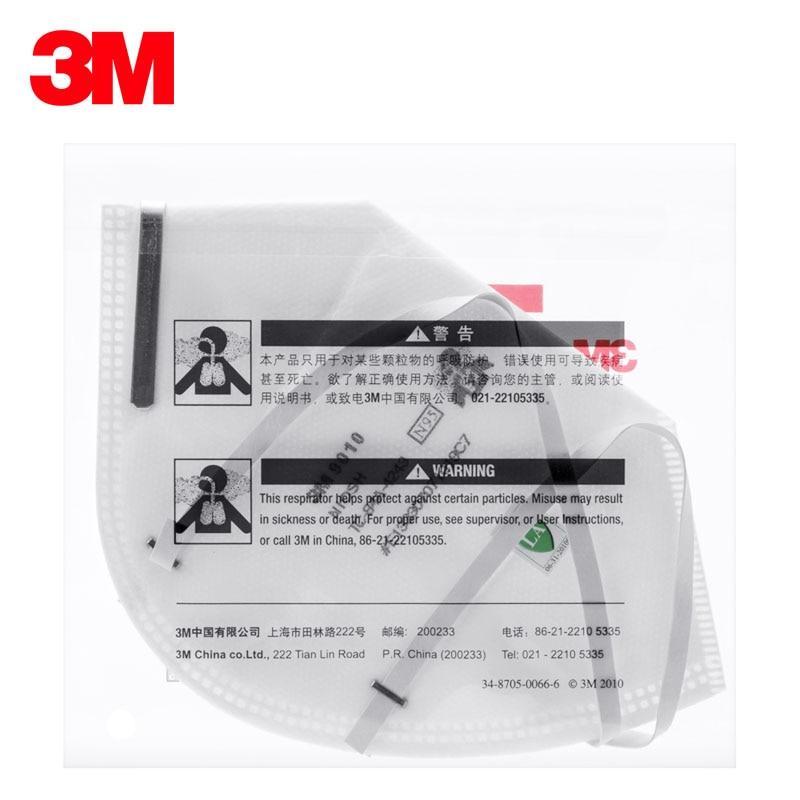 3m n95 mask flu